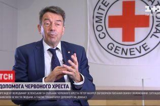 Украина ожидает помощь Красного Креста в обмене пленными