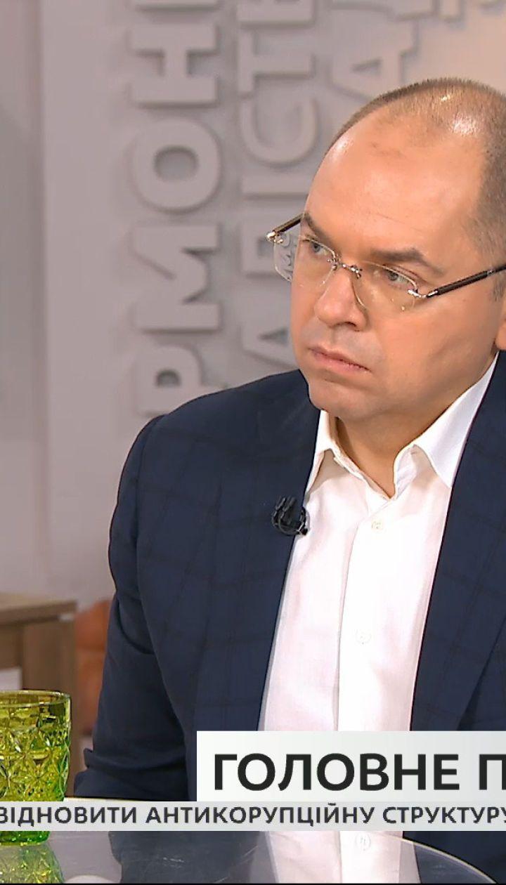Очільник МОЗ Максим Степанов розповів про посилення карантину, медичне сортування та додаткові місця в лікарнях