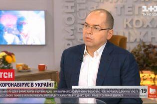 Новые ограничения: введут ли в Украине карантин выходного дня