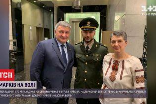 Справа Марківа: звільнений нацгвардієць прямує до Києва
