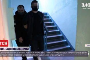 В Днепре задержали мужчин, которые посреди улицы похитили женщину