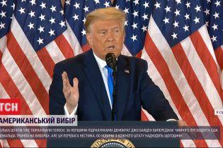 Трамп угрожает прервать подсчет голосов в США