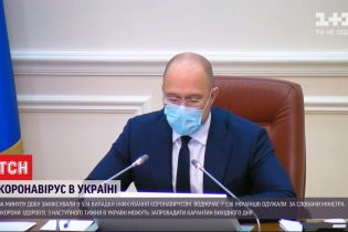 Решение о жестком карантине в Украине решили пока не принимать