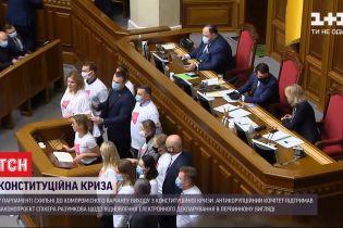 Антикоррупционный комитет поддержал законопроект о восстановлении е-декларирования в первоначальном виде