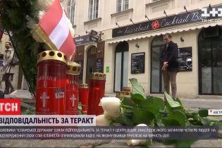 """Бойовики """"ісламської держави"""" взяли на себе відповідальність за теракт у Відні"""