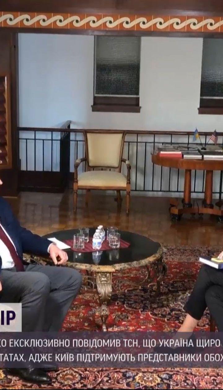 Україна щиро вітатиме будь-який результат президентських виборів у США - Єльченко