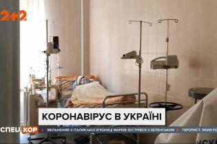 В Украине могут ввести карантин выходного дня