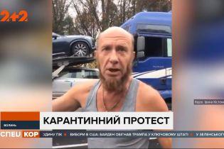"""На Волыни предприниматели перекрыли международную трассу """"Киев-Ягодин"""""""