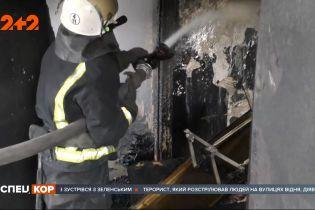 Пожар в Черкасской области: три человека погибли