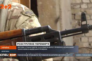 Боевики не останавливаясь обстреливают промзону из гранатометов и пулеметов
