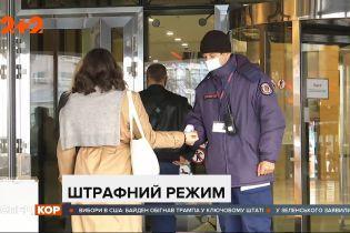 Штрафи за порушення карантину: де потрібно носити маску