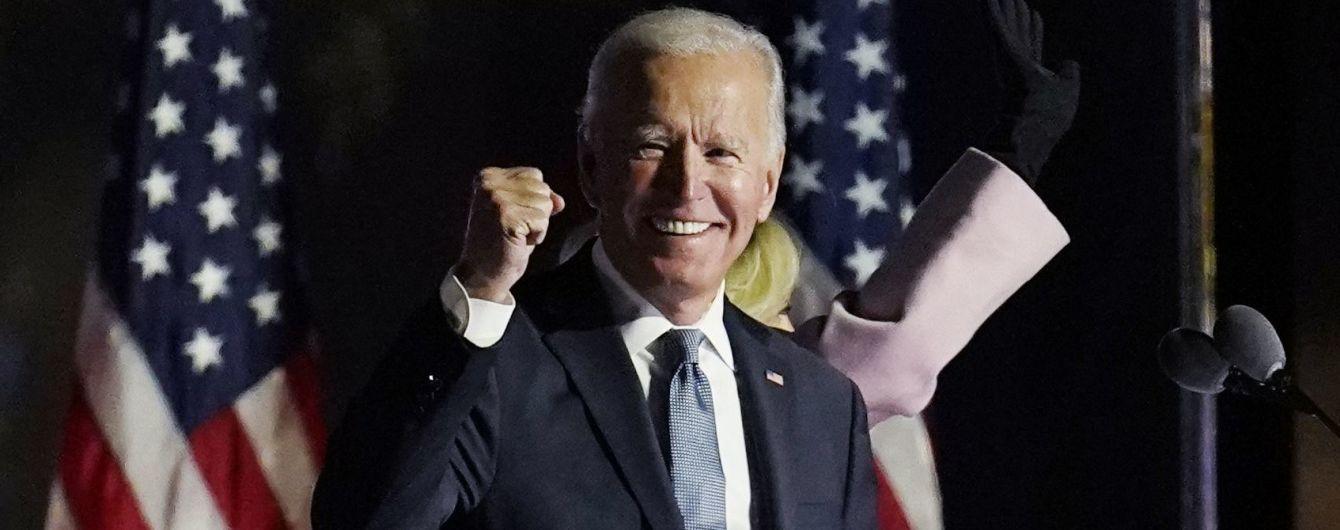 Байден заявив, що впевнений у своїй перемозі на виборах президента США