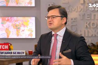 Україна поки відвернула загрозу втрати безвізу