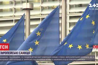 ЕС согласовал второй пакет санкций против Лукашенко и его окружения