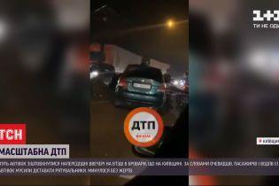 Масштабная авария: в Киевской области столкнулись 5 автомобилей