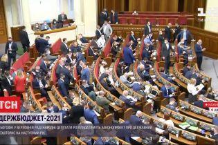 Верховная Рада рассматривает законопроект госбюджета на следующий год