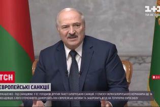 ЕС заморозит европейские активы Лукашенко и должностных лиц из его окружения