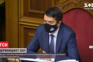 Утвердила ли Верховная Рада госбюджет на следующий год