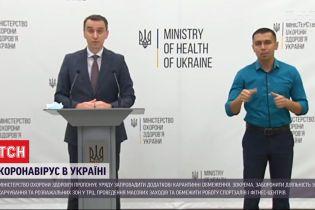 Виктор Ляшко подчеркивает необходимость дополнительных карантинных ограничений