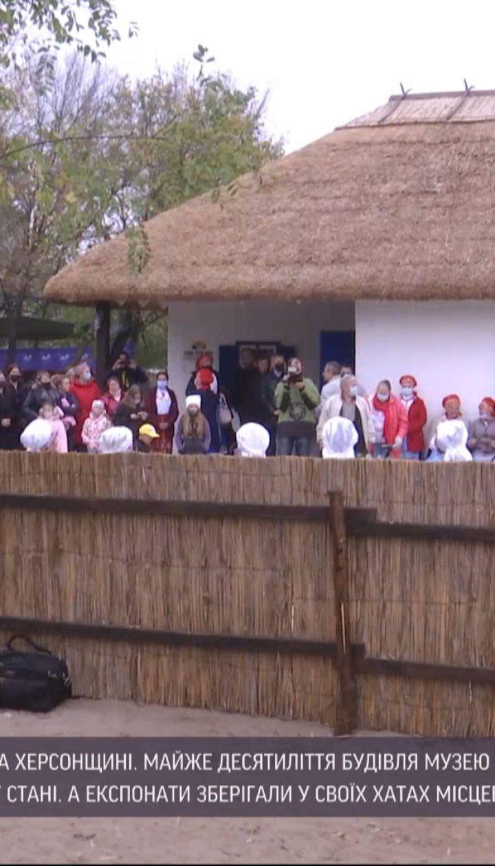 У Херсонській області реставрували садибу-музей Остапа Вишні