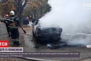 Тройное ДТП в Ровно закончилось пожаром - пострадавших нет