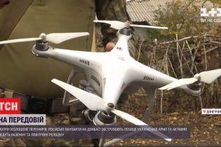 Обстрел из гранатометов, разведка и дроны - как на передовой проходит 102 день тишины