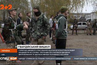 Кто может попасть в элитное спецподразделение батальон быстрого реагирования Национальной гвардии