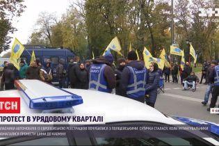 Рух в урядовому кварталі ускладнено вже третій день поспіль через протести водіїв