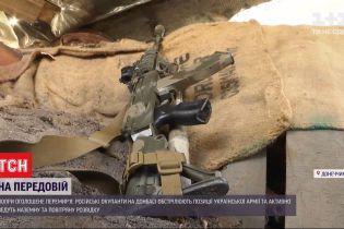 С начала перемирия двое украинских военных погибли, еще несколько получили ранения
