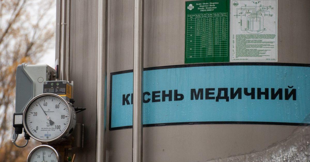 В інфекційній лікарні Запоріжжя, де у лютому стався вибух, запустили потужну кисневу станцію