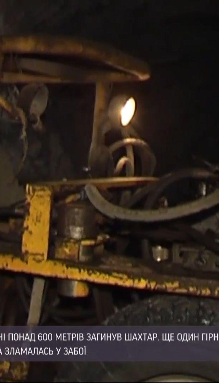В Кіровоградській області нa урановій шaхті загинув працівник