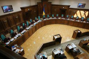Рада провалила голосование за новых судей КСУ