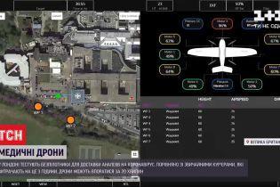 В Лондоне дроны стали использовать для доставки анализов на COVID-19