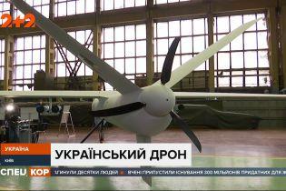 "Державне конструкторське бюро презентувало макет безпілотника ""Сокіл-300"""