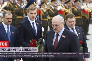 ЄС запровадив персональні обмеження проти Лукашенка і його сина