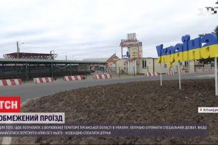 """Люди готовы платить деньги, чтобы попасть с """"ЛНР"""" и """"ДНР"""" на подконтрольную Украине территорию"""