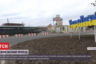 """Люди готові платити гроші, щоб потрапити з """"ЛНР"""" і """"ДНР"""" на підконтрольну Україні територію"""
