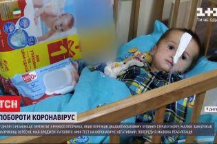 Клінічна смерть і тривала кома: у Дніпрі врятували 3-річного хлопчика, який хворів на COVID-19
