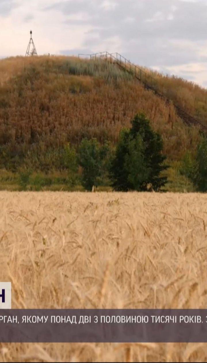 В Николаевской области черные археологи раскопали скифский курган ради сокровищ