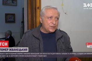 Смерть Михаила Жванецкого: как одесситы отреагировали на сообщение из Москвы
