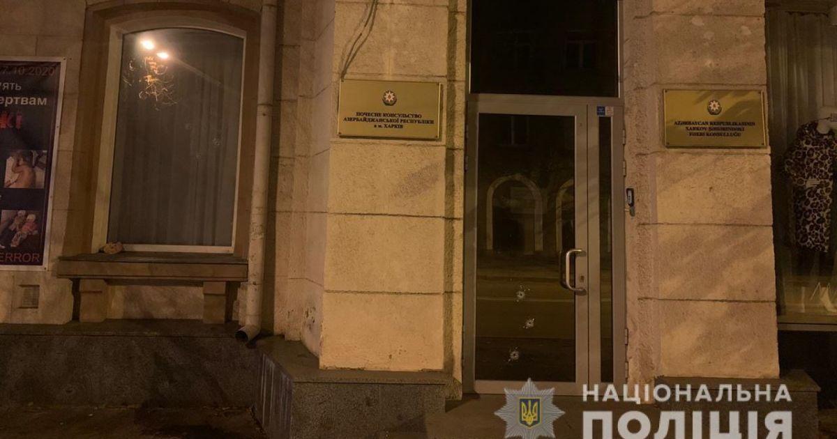 Нацполиция берет под охрану представительства Азербайджана и Армении в Украину после обстрела консульства
