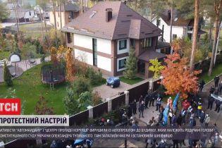 Шибениця для Феміди: активісти під будинком родичів Тупицького вимагали відставки суддів КСУ