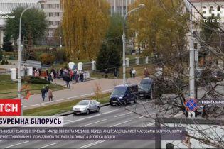 Марш медиків: у Мінську лікарі вийшли на протест проти чинної влади