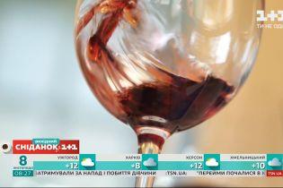 Чим корисне вино і де у світі його люблять найбільше