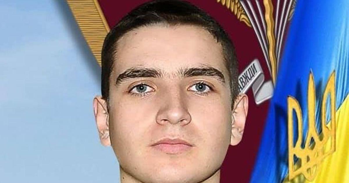 На Донбасі помер 20-річний десантник Олег Свинарик: він міг вчинити самогубство