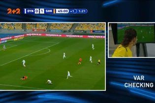 Динамо - Шахтер - 0:1. Сидорчук получил красную карточку после просмотра VAR