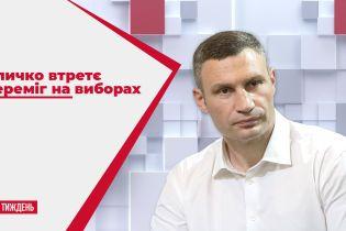 Столичная интрига развеяна: Кличко в третий раз победил на выборах мэра Киева