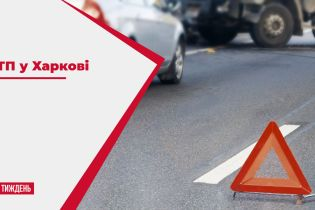 В Харькове легковушка на большой скорости налетела на островок безопасности и снесла четырех пешеходов