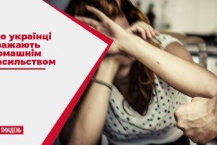 Что украинцы считают домашним насилием