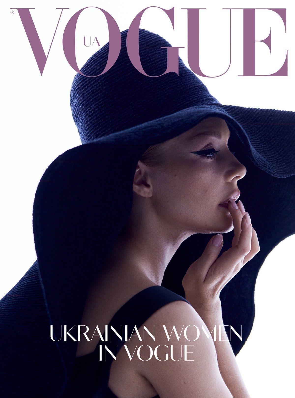 Тіна Кароль для Vogue_2